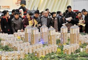 Trung Quốc: Nới tín dụng bất động sản
